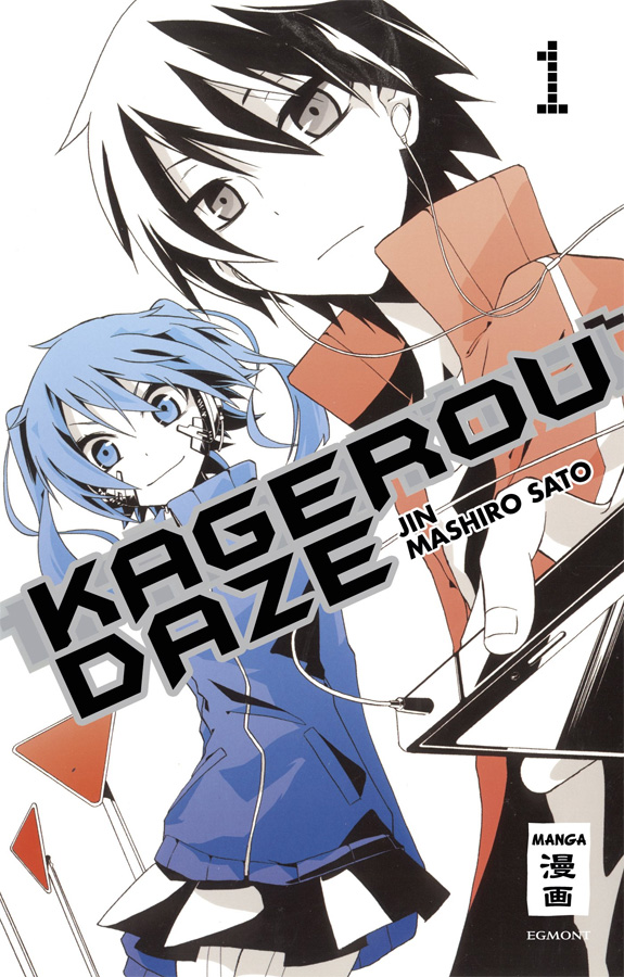 Kagerou Daze