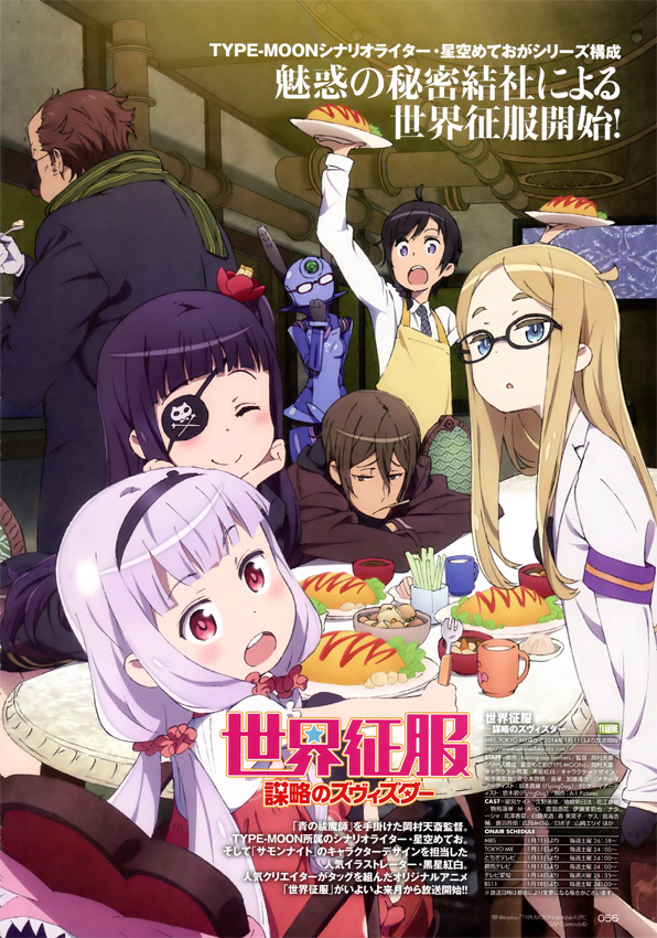 Seifuku: World Conquest Zvezda Plot