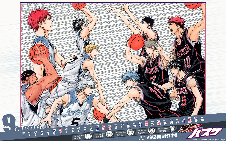 Kuroko no Basket (黒子のバスケ) von Tadatoshi Fujimaki