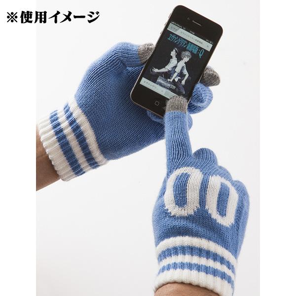 NGE Handschuhe