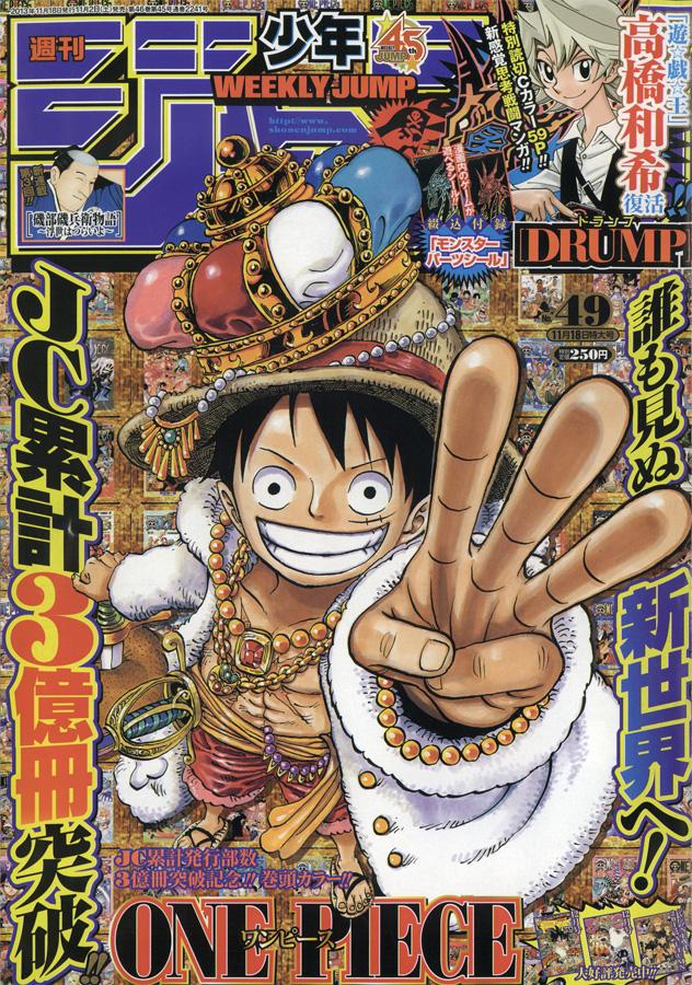 Weekly Shonen Jump TOC Ausgabe 49/2013 von Shueisha