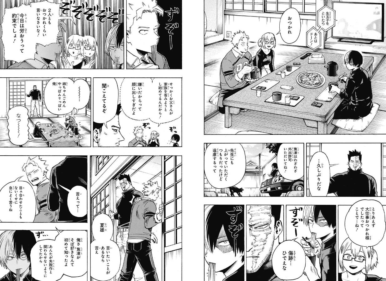 Weekly Shonen Jump 35/2018