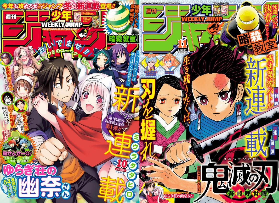 Neue Serien im Weekly Shonen Jump - Yuragisou no Yuuna-san und Kimetsu