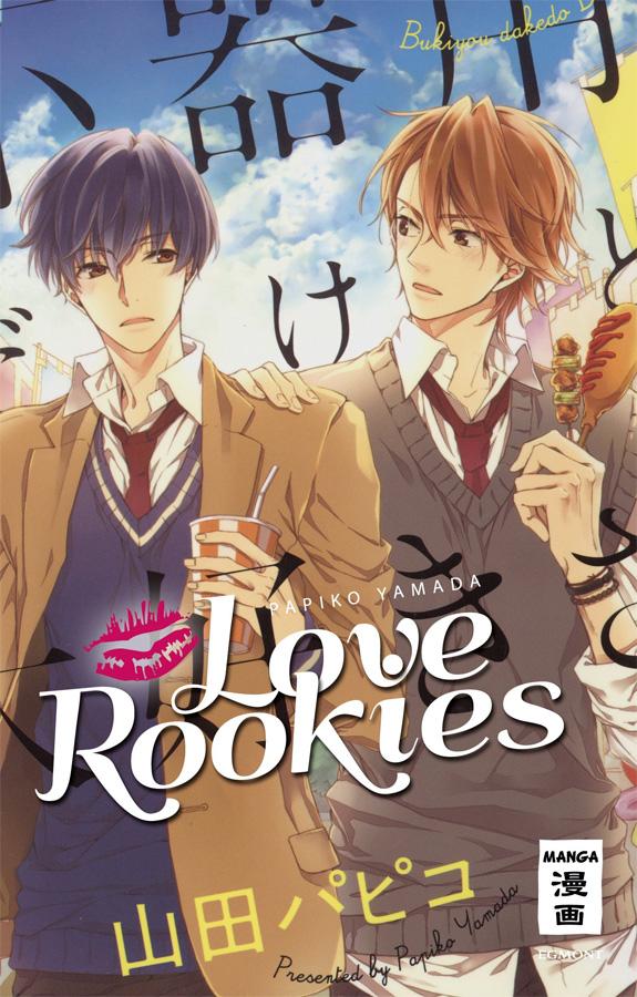 Love Rookies