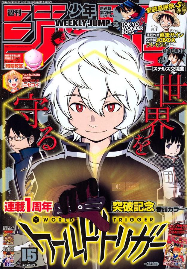 Weekly Shonen Jump TOC Ausgabe 15/2014 von Shueisha