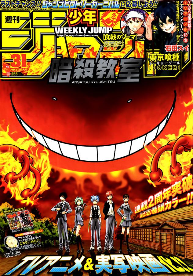 Weekly Shonen Jump TOC Ausgabe 31/2014 von Shueisha