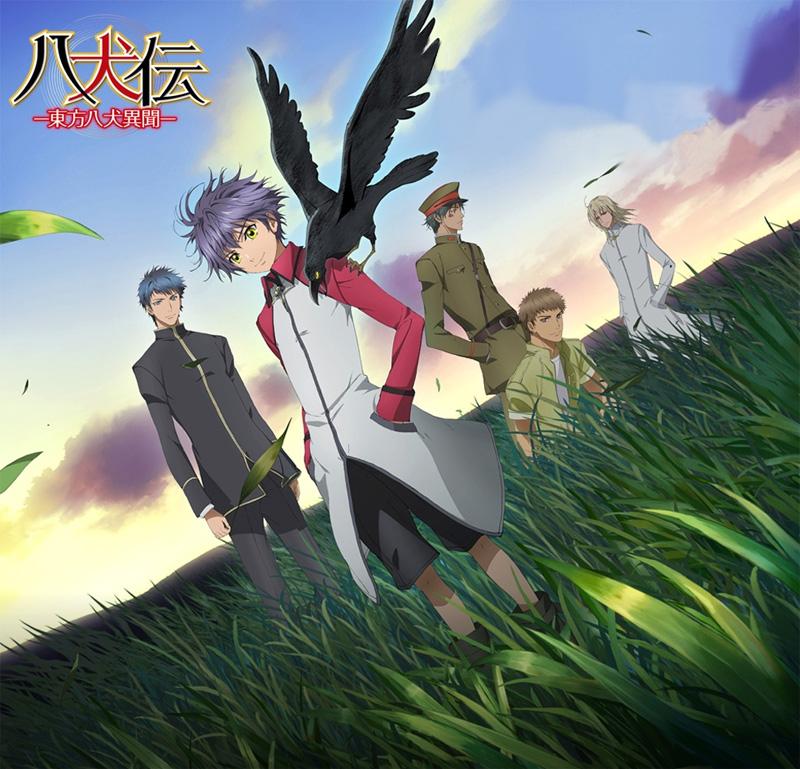 Neue Anime TV-Serie seit Januar 2013 in Japan: Hakkenden: Touhou Hakke