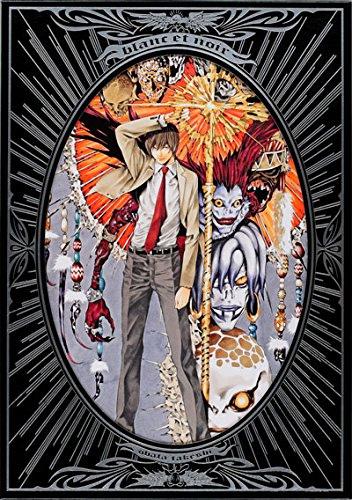 Death Note Blanc et Noir