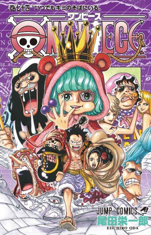 One Piece - Band 74
