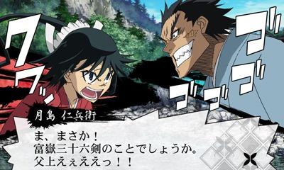 Mushibugyo Nintendo 3DS