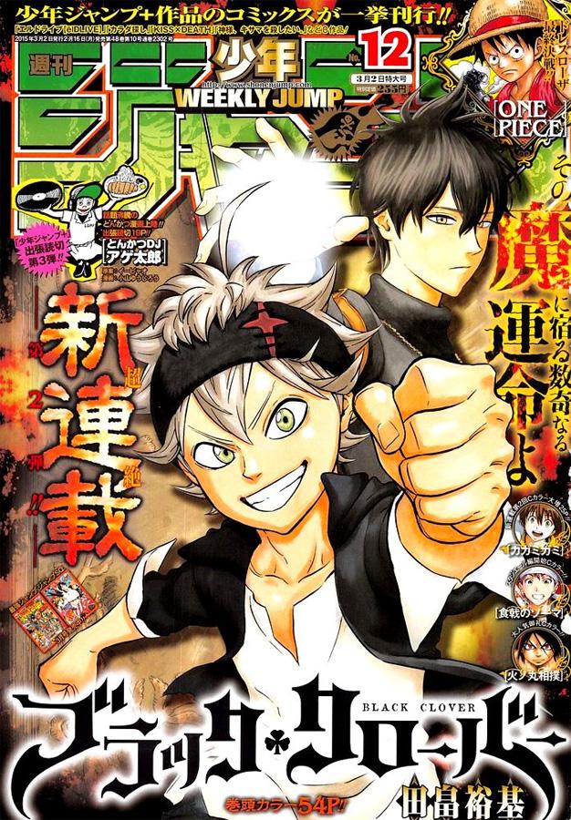 Weekly Shonen Jump TOC Ausgabe 12/2015 von Shueisha