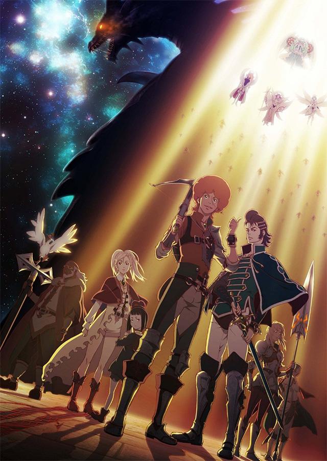 Die 12-teilige Anime-Serie Rage of Bahamut: Genesis erscheint 2016 bei