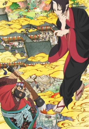 Hoozuki no Reitetsu, TV-Serie