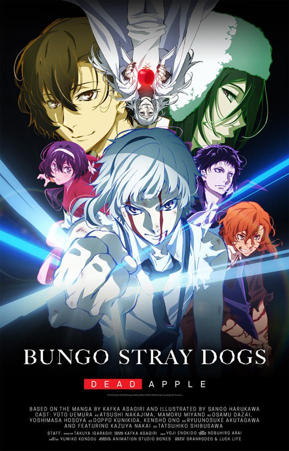 Crunchyroll lizenzierte den Animefilm Bungou Stray Dogs: Dead Apple