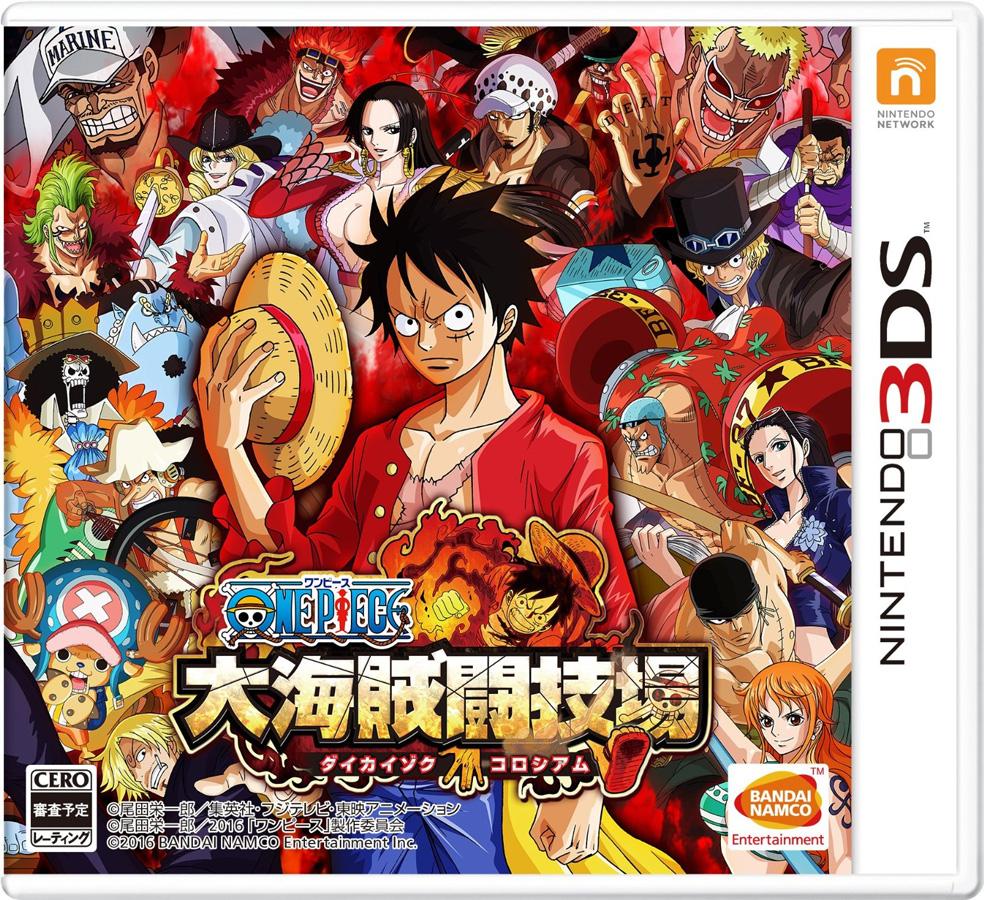Neues Action Battle Spiel One Piece: Great Pirate Colosseum für den N