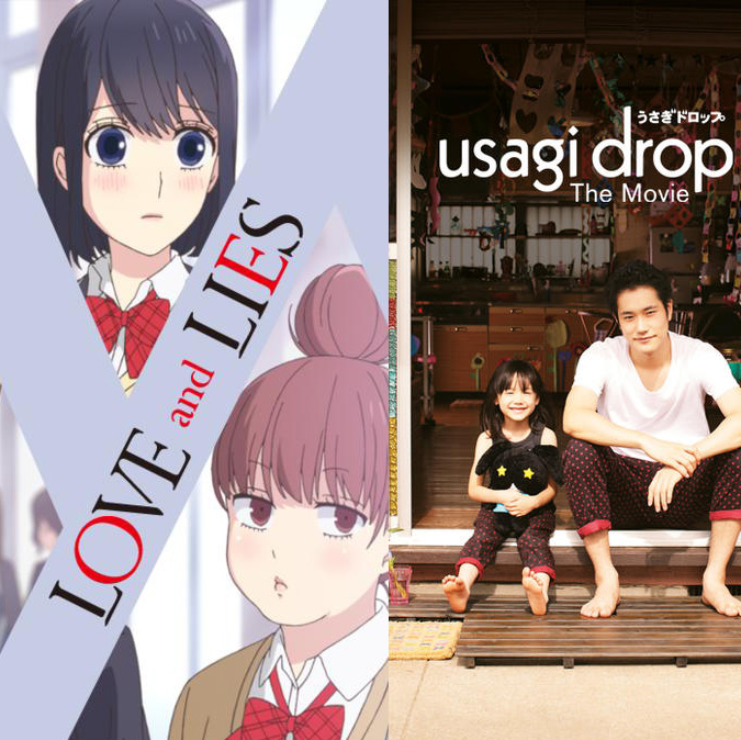 Neu bei Watchbox: Love and Lies und Usagi Drop - The Movie