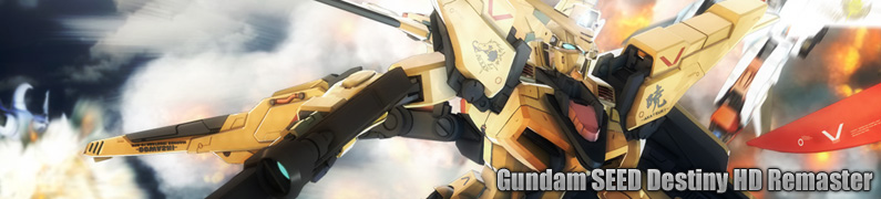 Gundam SEED Destiny HD Remaster