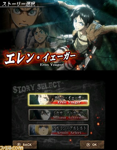Attack on Titan 3DS Spiel