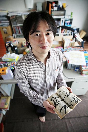 Masashi Kishimotos neues Projekt wird eine Sc-Fi-Serie und soll Naruto