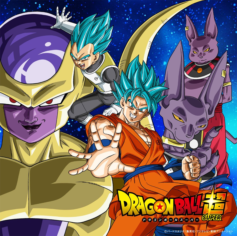Dragon Ball Super - Standard Edition