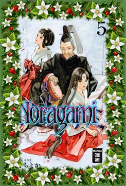 Noragami, Band 5