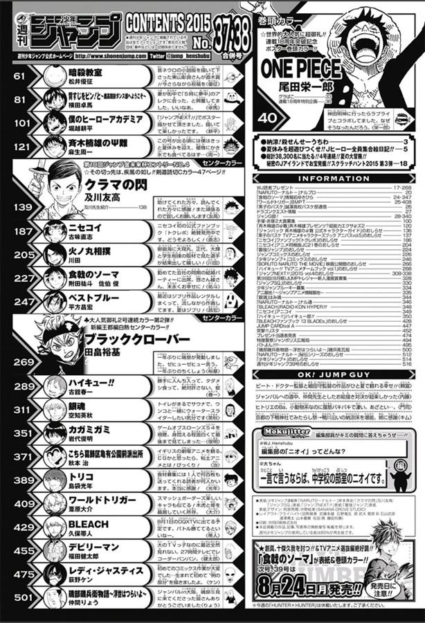 Weekly Shonen Jump 37-38/2015