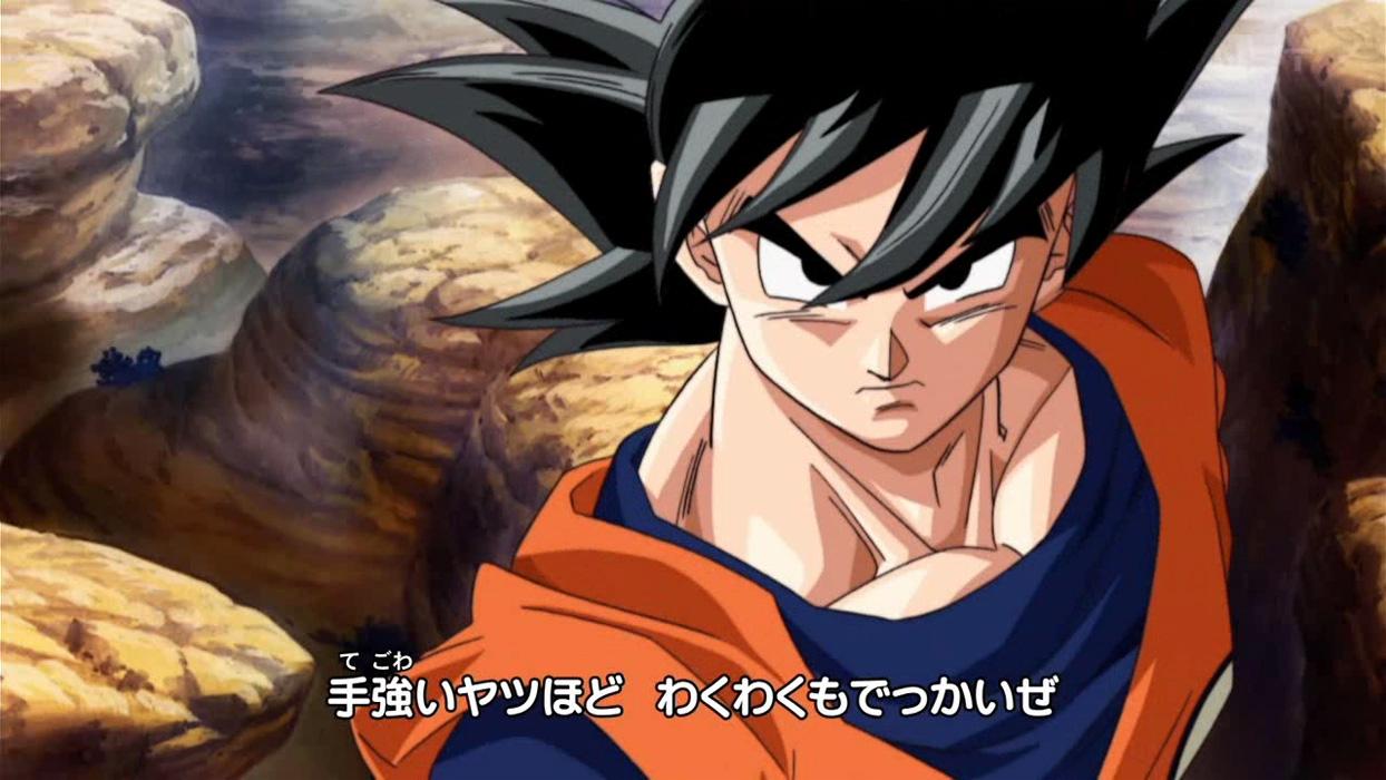 Dragon Ball Kai