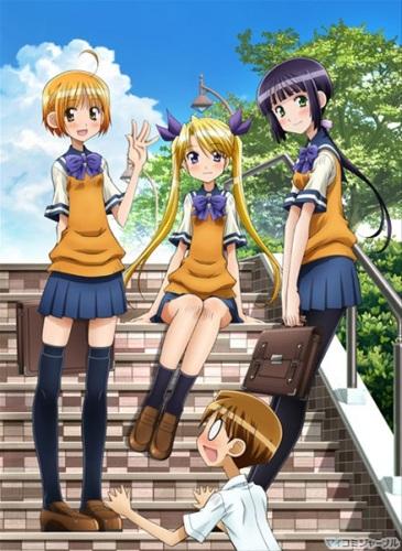 Ecchi Manga Onii-chan no Koto Nanka Zenzen Suki Janain Dakara ne!! im