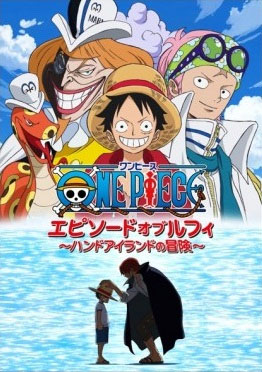 One Piece Special: Episode of Ruffy - The Hand Island Adventure *Updat