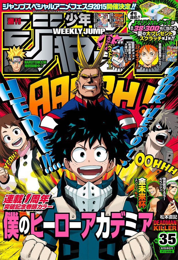 Weekly Shonen Jump TOC Ausgabe 35/2015 von Shueisha
