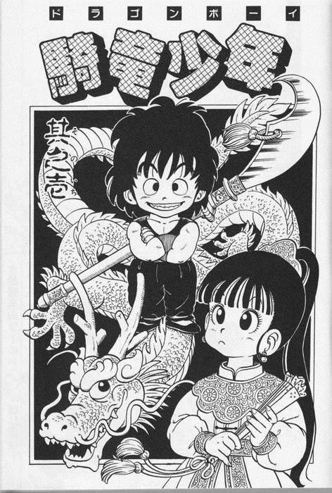Carlsen Manga! im Akira Toriyama Fieber: Nach Toriyama Short Stories s
