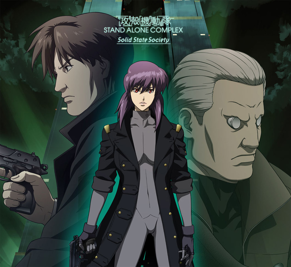 ScFi Film Ghost in the Shell: Stand Alone Complex - Solid State Societ
