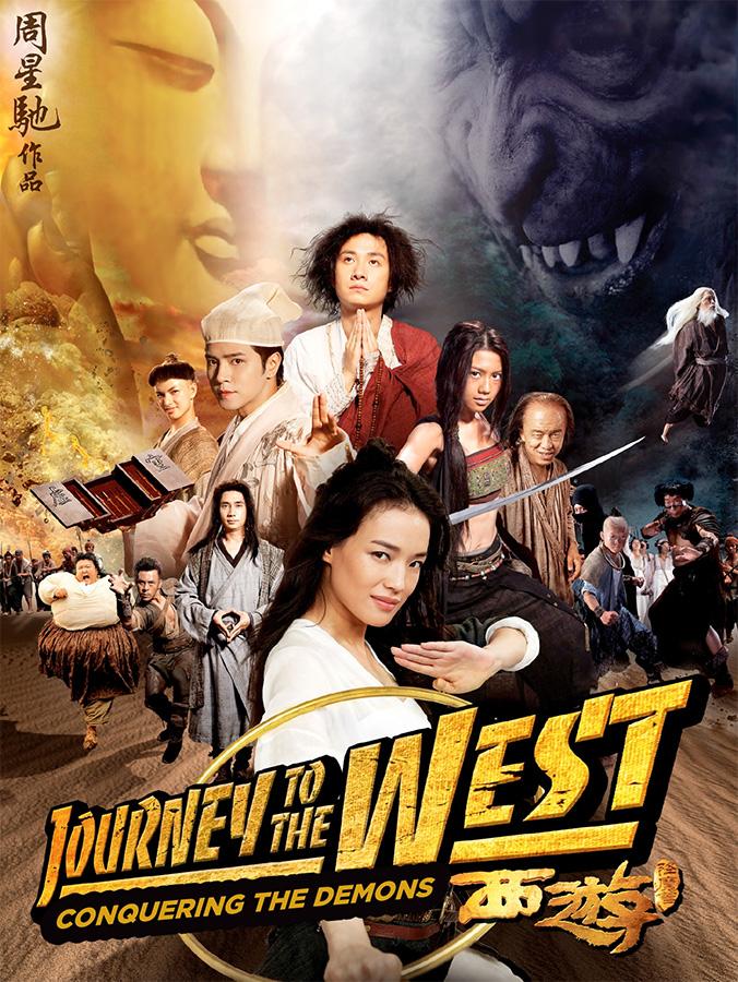 Neuer Film Journey to the West von Stephen Chow erscheint im März 201