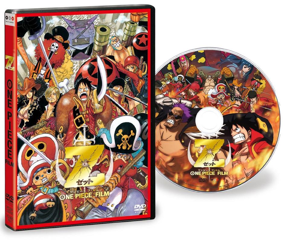 11. One Piece Film Z am 28. Juni 2013 in Japan auf Blu-ray sowie DVD