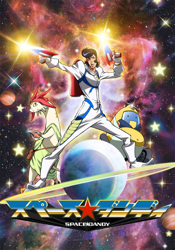 Space Dandy Staffel 2