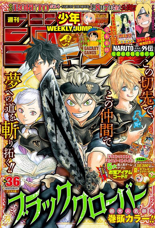 Weekly Shonen Jump TOC Ausgabe 36/2015 von Shueisha