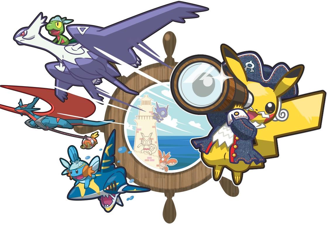 2016 feiert Pokémon sein 20-jähriges Jubiläum mit neuen Games für