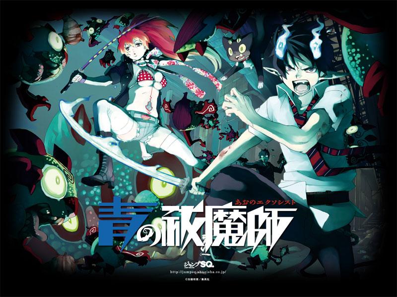 Manga Ao no Exorcist bekommt eine Anime Umsetzung *Update*