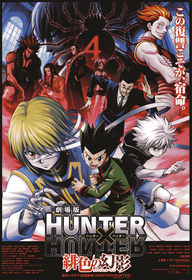Hunter X Hunter - Phantom Rouge und The Last Mission bei KSM Anime auf