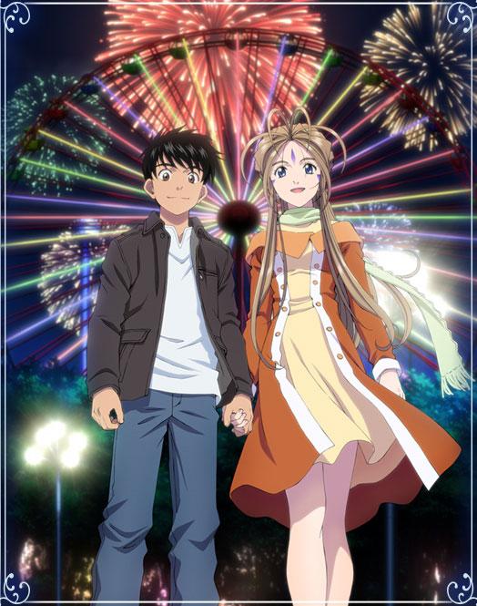 Neue OVA für Oh My Goddess! *Update*