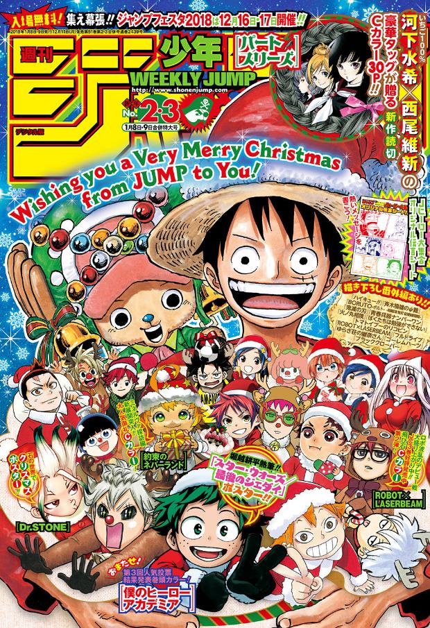 Weekly Shonen Jump TOC Ausgabe 2-3/2018 von Shueisha