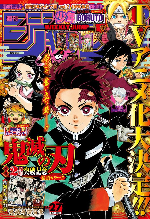 Weekly Shonen Jump TOC Ausgabe 27/2018 von Shueisha