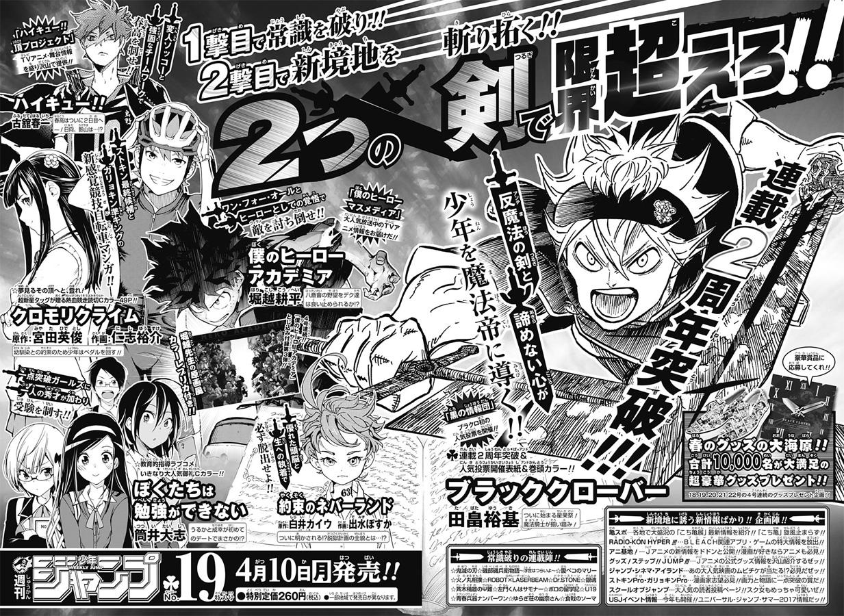 Weekly Shonen Jump 18/2017