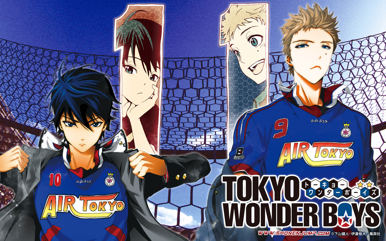 Tokyo Wonder Boys (トーキョー ワンダー ボーイズ) von Shimoyama Kento und Date Tsunehiro