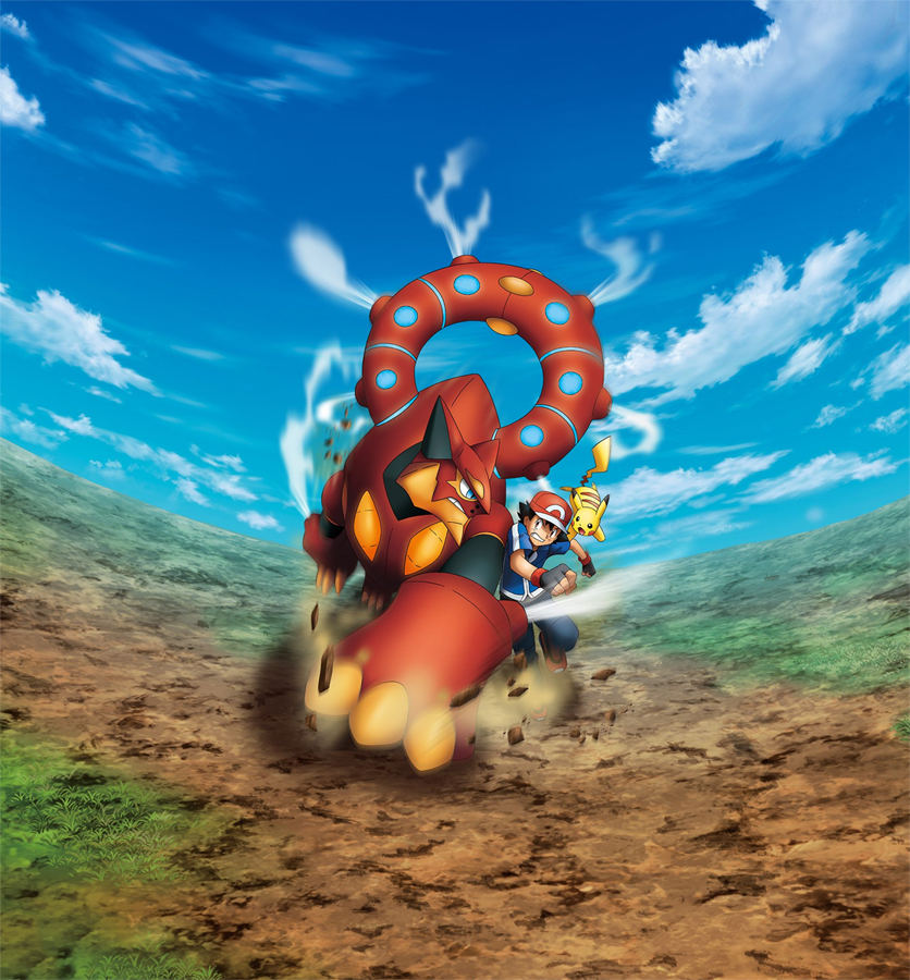 Der 19. Pokemon Film Volcanion and the Ingenious Magearna startet am 1