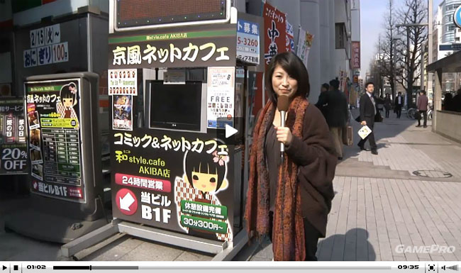 Akibatteru? - Folge 19 und Videobotschaft von Hiroko
