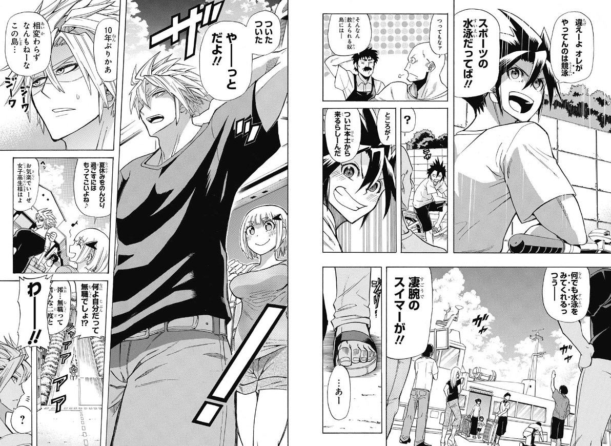 Weekly Shonen Jump 33/2015