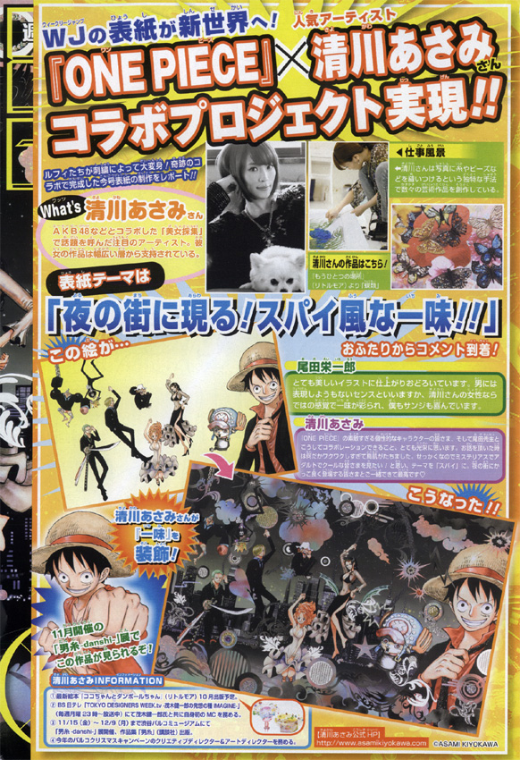 Weekly Shonen Jump 46/2013