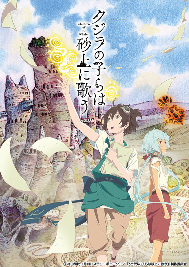 Die Walkinder - The Children of the Whales (Kujira no Kora wa Sajou ni