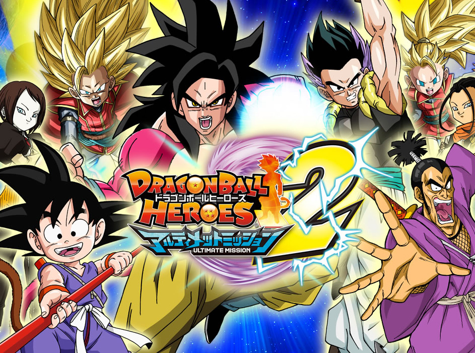 Dragon Ball Heroes: Ultimate Mission 2 für den Nintendo 3DS angekünd